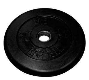 Диск обрезиненный черного цвета MB Barbell 20 кг